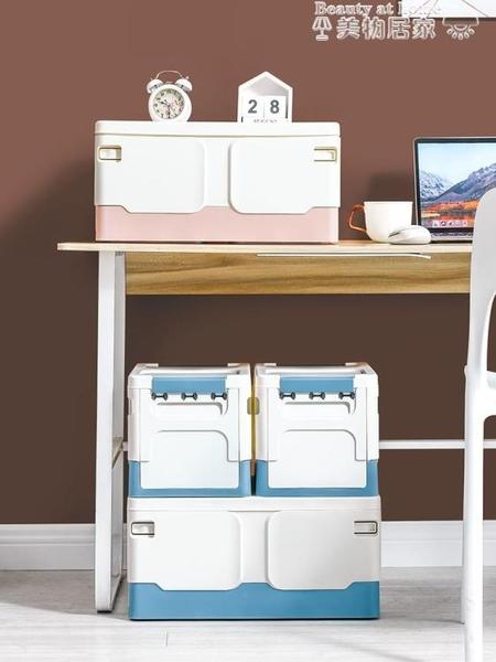 收納櫃 三件套可折疊書本收納箱學生宿舍教室書籍整理箱子衣服收納盒書箱【下單規格為準】