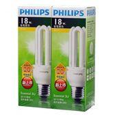 飛利浦新一代經濟型省電燈泡3U18W黃光2入