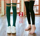 長筒襪女過膝襪套春夏空調房高筒護腿套韓國日系學院風堆堆長襪子 韓幕精品