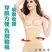 剖腹束縛收腹束腰帶綁帶美體塑身衣服