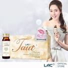 【南紡購物中心】【GNC 健安喜】LAC回原膠原蛋白-胎盤飲品(8瓶/盒)