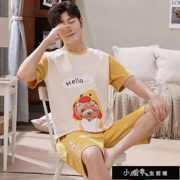 睡衣男夏季套裝棉質短袖卡通學生青少年男士薄款韓版家居服可【全館免運】