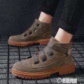 馬丁靴男中幫短靴英倫風百搭潮棉鞋加絨高幫鞋秋冬季雪地工裝靴子 草莓妞妞
