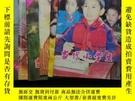 二手書博民逛書店當代小學生1990年第1-2.3.4.5.10.11期罕見共6本Y403679