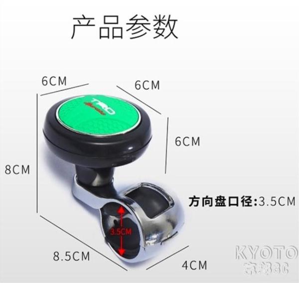 方向盤助力器 汽車方向盤助力球 把手轉向器帶軸承助力球手柄把套轉向球省力器 京都3C