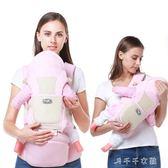 嬰兒背帶新生兒童寶寶前抱式小孩腰凳多功能四季通用透氣坐登背袋消費滿一千現折一百