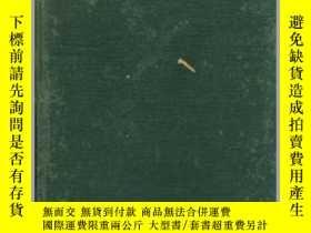 二手書博民逛書店A罕見SELECTION OF CHINESE FAMOUS S