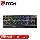 MSI 微星 Vigor GK30 TC 電競鍵盤【93折▼省100】