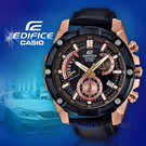 CASIO卡西歐 手錶專賣店   EDIFICE EFR-559BGL-1A 男錶 三眼計時碼錶 皮革錶帶 黑x玫瑰金 防水100米