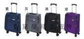 ~雪黛屋~LETTI 24吋商務型可加大容量行李箱輕量型高單數防水尼龍布360度靈活旋轉大空間#6394