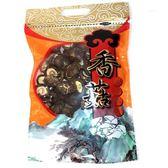 台灣埔里特選香菇 特選冬菇-中大朵 (300g)