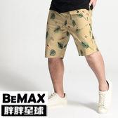 【胖胖星球】中大尺碼‧夏日滿版印花鬆緊短褲 2XL~5XL‧加大/休閒【87010】