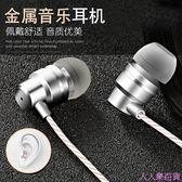 耳機軟塞硅膠入耳式通用女生有線韓國男帶麥迷你耳塞子可接聽電話