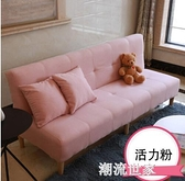 服裝店小沙發網紅款出租房單身公寓雙人三人小戶型折疊沙發床兩用MBS『潮流世家』