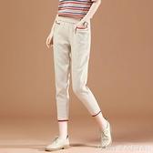 棉麻褲夏季褲子女九分褲寬鬆大碼韓版高腰顯瘦哈倫褲新款棉麻休閒褲 快速出貨