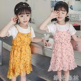 洋裝 女童洋裝套裝兒童T恤吊帶裙兩件套中大童寶寶雪紡裙子 綠光森林