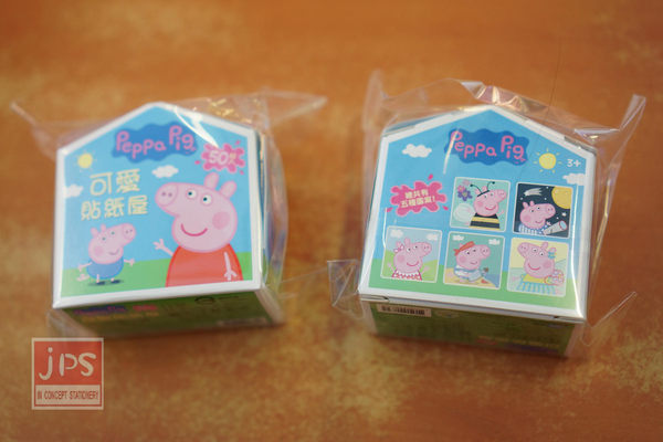 Peppa Pig 粉紅豬小妹 佩佩豬 可愛貼紙屋 50入 貼紙 PG003M