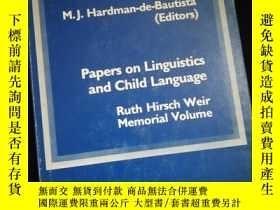 二手書博民逛書店Papers罕見on Linguisics and Child LanguageY16149