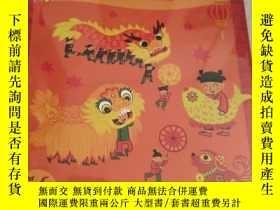 二手書博民逛書店chinese罕見new year papaer play to