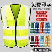 多口袋黃色反光背心反光馬甲反光騎行服交通衣服安全背心環衛馬甲