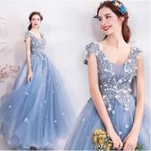 M-天使嫁衣 溫柔雅緻霧霾藍色新娘婚紗生日晚宴年會演出禮服6118