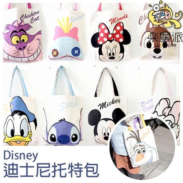 迪士尼 托特包 購物袋 帆布 環保袋 米奇蒂米妮史迪瑪麗貓維尼小豬雪寶 萬用包包