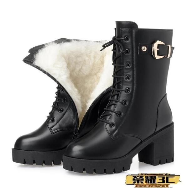中筒靴 短靴女秋冬季女靴中筒靴子女高跟粗跟高筒靴棉靴長靴馬丁靴女 榮耀