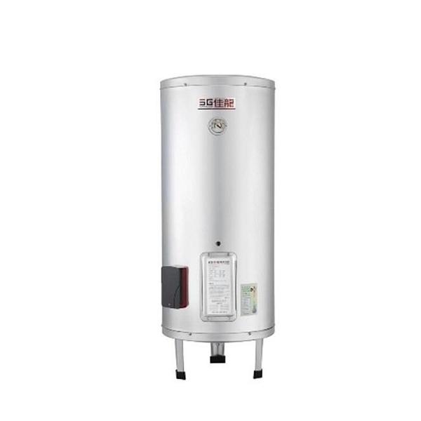 【南紡購物中心】佳龍【JS30-B】30加侖儲備型電熱水器立地式熱水器