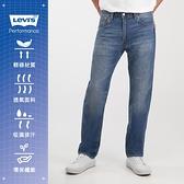 Levis 男款 551Z復古直筒牛仔褲 /Cool Jeans輕薄涼爽 / 創新棉化寒麻纖維