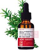 石澤研究所-茶樹驅油集中修護液