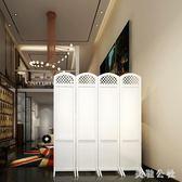屏風 田園歐式簡約現代臥室屏風折疊屏風 ZB1052『美鞋公社』