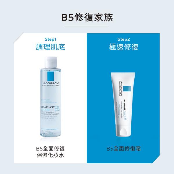 理膚寶水 B5全面修復保濕化妝水200ml