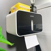 衛生紙盒衛生間紙巾廁紙置物架廁所家用免打孔創意防水抽紙卷紙筒 酷男精品館
