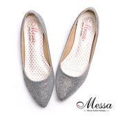 低跟鞋-Messa米莎 MIT耀眼金蔥亮片內真皮尖頭低跟包鞋-銀色