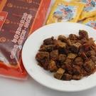 良金高粱牛肉角原味(淨重約180g)-隨...