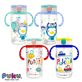 PUKU 藍色企鵝 Tritan 彩虹糖水杯 吸管練習喝水杯 330ml 水杯 14736