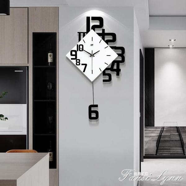 網紅鐘錶掛鐘客廳時尚藝術創意掛錶北歐家用現代簡約裝飾時鐘掛墻 范思蓮恩