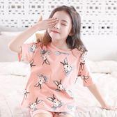 女童睡衣夏季純棉薄款全棉童裝家居服 YI726 【123休閒館】