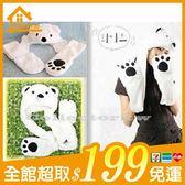 ✤宜家✤白熊帽子圍巾手套 Super Junior最愛 保暖圍巾手套