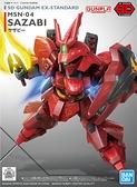 鋼彈模型 SD EX-STANDARD 017 沙薩比 SDEX BB戰士 逆襲的夏亞 TOYeGO 玩具e哥