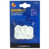 熊印插座保護套(6入)