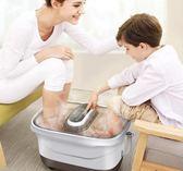 足浴盆 足浴盆器全自動按摩加熱泡腳桶雙人家用電動洗腳盆足療機恒溫 莎瓦迪卡