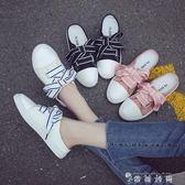 帆布鞋女半拖小白鞋韓版絲帶無後跟懶人鞋學生百搭平底板鞋子 薔薇時尚