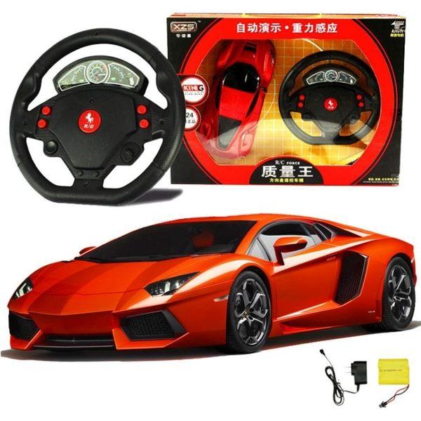 售完即止-遙控車 超大可充電遙控車電動方向盤遙控汽車模型兒童玩具車2-18(庫存清出T)
