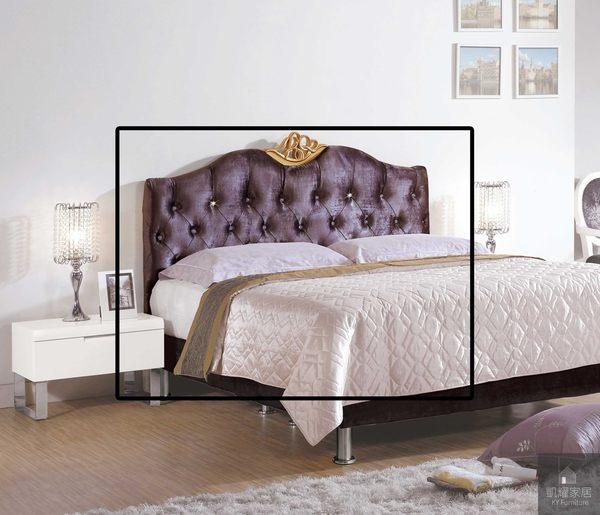 【凱耀家居】格蘭德6尺床頭片(紫色布)102-170-7