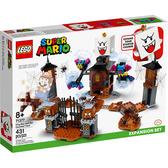 樂高積木 LEGO《 LT71377 》超級瑪利歐系列 - King Boo and the Haunted Yard Expansion / JOYBUS玩具百貨