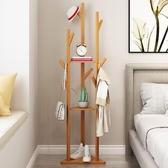 楠竹掛衣架創意落地衣帽架簡約現代掛鉤衣服架子晾衣架置物架臥室
