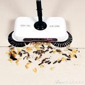 手推式懶人掃地機家用吸塵器全自動智能掃笤帚神器掃把簸箕一體機   艾美時尚衣櫥