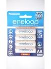 全館免運費【電池天地】國際牌Panasonic eneloop 3號鎳氫低自放充電電池(4入) BK-3MCCE4BTW