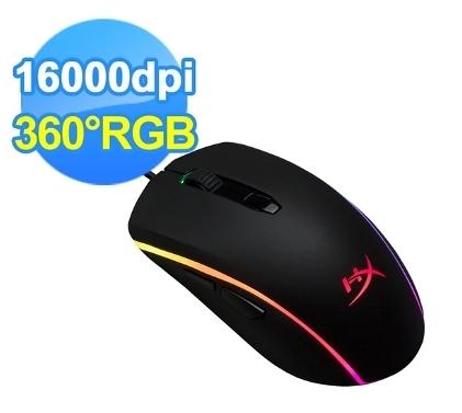 【超人百貨L】3I358 金士頓 HyperX Pulsefire Surge RGB 光學 電競滑鼠 1.6萬 DPI